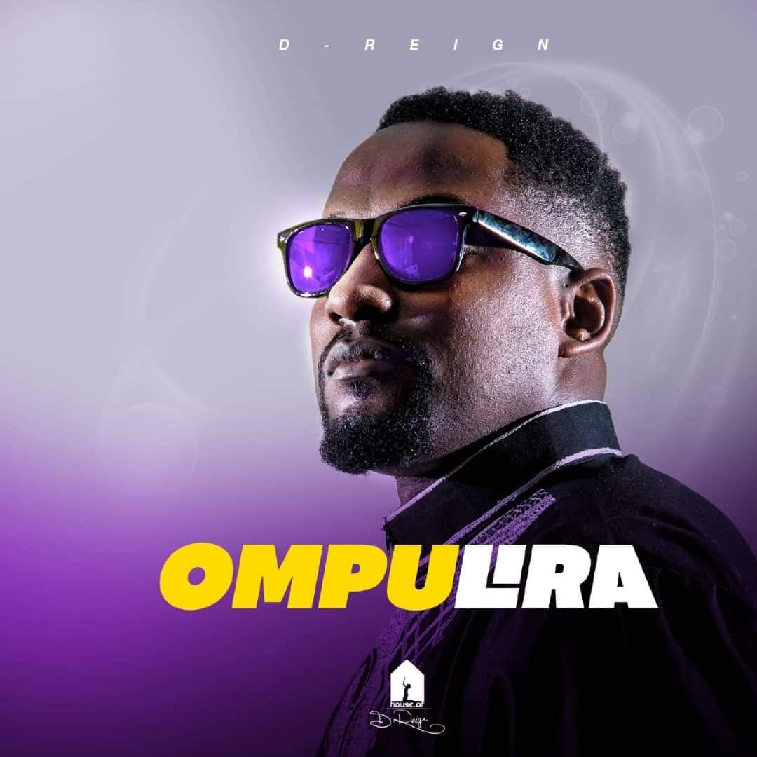 Fresh from the House of Dreign | Ompulira Audio by Dreign
