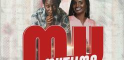 Uganda Rwanda Connection | Holy Keane Amooti Featuring Gabby Kamanzi