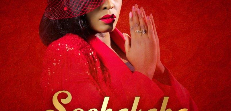 Brand New Release from Grace Nakimera   Ssekabaka