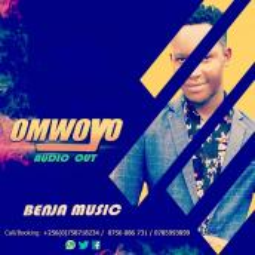 Benja - Omwoyo
