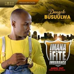 Imana Ifite Imbaraga album art