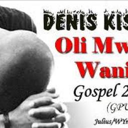Oli Mwana Wani by Denis Kisekka | Music Download mp3 audio on