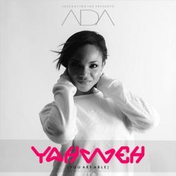 Yahweh album art